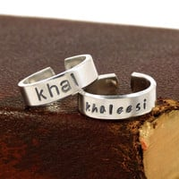 Khal and Khaleesi - Game of Thrones - Adjustable Aluminum Couples Rings