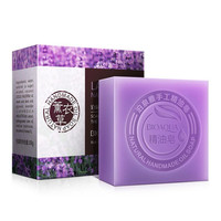 1pcs Lavender Essential Oil Handmade Soap Whitening Skin Long Lasting Hydrating For Washing Shower