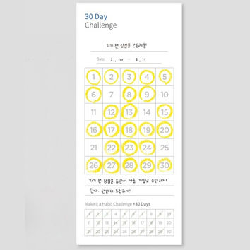 The Memo 30 days challenge notepad