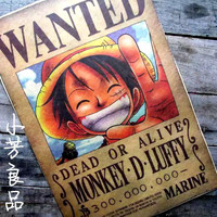 Vintage Paper Retro anime poster - Luffy wanted One Piece Posters kid cudi poster Vintage Home Wall sticker Decor 42*29CM