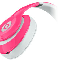 Pink Headphones | Superior Sound and Style with the New Beats Studio