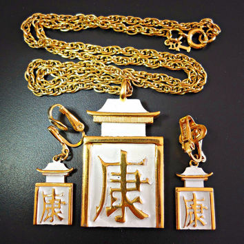 Crown Trifari Necklace-Earrings Set Chinese Pagoda Vintage White Enamel