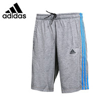 Performance  Adidas  Men's Knitted  Shorts Sportswear