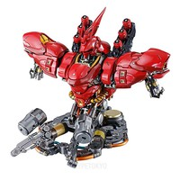Mobile Suit Gundam Char's Counter Attack FORMANIA EX : MSN-04 Sazabi [PRE-ORDER] - HYPETOKYO