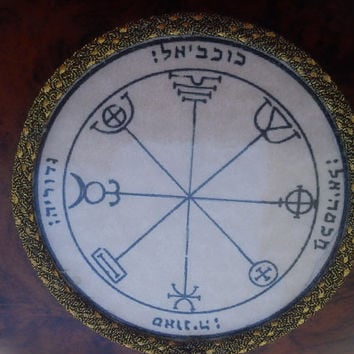 Third Pentacle of Mercury. Influences the written word, tending to make one eloquent in letters, papers, or any writing.