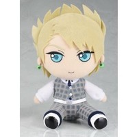 Super Rare! Dramatical Murder Trip Plush Gift Nitro+ Chiral Event Limited Item