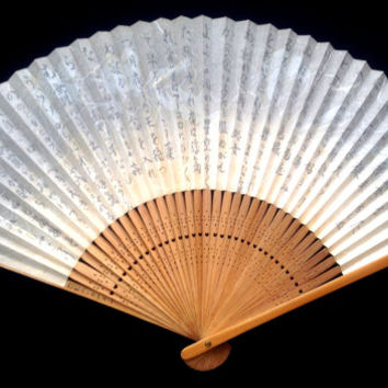 Japanese Hand Fan Paper Bamboo F207 Iroha Karuta a poem which consists of 47 different letters