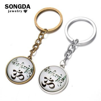 SONGDA Mind Body and Spirit OM Symbol Key Ring Meditation OM Ohm Statement Buddhism Yoga Keychain Handbag Charms Vintage Jewelry