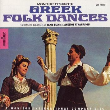 Takis Elenis & Anestos Athanasiou - Greek Folk Dances