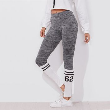 Varsity Print Space Dye Fitness Leggings