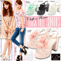 With chiffon flower sandal