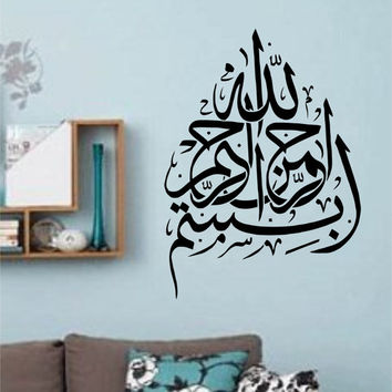 Arab Persian Islam Caligraphy  Versioan 101 Words Quotes Vinyl Wall Decal Sticker Art Graphic