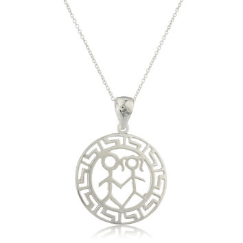 Silver 'Him and Her' Greek Key Design Pendant Necklace