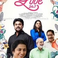 Watch Love 24x7 Malayalam full Movies online | Watch Full Movies Online