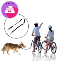Dog Bicycle Traction Belt Pet Bike Traction Rope Bike Exerciser Leash Attachment Hands Free Dog Bike Leash Dog Supply Products