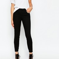 ASOS Biker Skinny Pants with Quilted Knee Detail