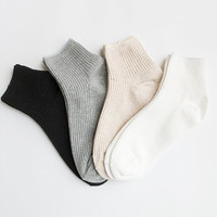 Women New Hezwagarcia 4 Mono Tone Colors Lot Basic Essential Package Cotton Mini Crew Ankle Socks