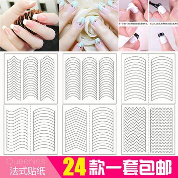 24 Styles French Manicure DIY 3D Nail Art Tips Guides Stickers Stencil Strip Nail hollow stickers nail art wholesale