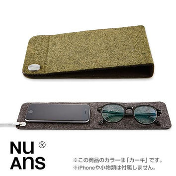 NuAns MAGMAT Foldable Mat with Cable Holder (Khaki)