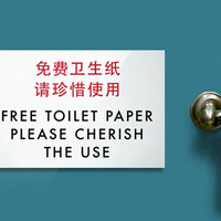 Funny Sign. Bathroom Sign. Toilet Sign. Restroom Sign. Chinglish Humor. Free Toilet Paper