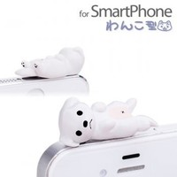Strapya World : Niconico Nekomura Puppy Plug Earphone Jack Accessory (White Love)