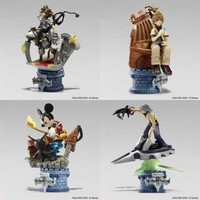 Kingdom Hearts II: Formation Arts Box Set of 4 Trading Figures (Final Form Sora / Roxas / Riku / King Mickey KHII Version)