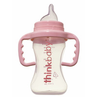 Thinkbaby Cup - Sippy - Pink - 9 oz
