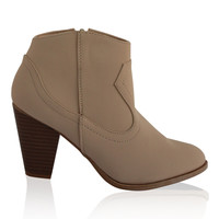"""Rebel"" Low Heel Cowboy Booties - Nude"