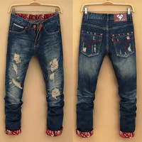 Fashion Korean Stylish Men Pants Men's Fashion Slim Jeans [6528598851]
