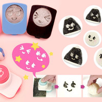 Buy Kawaii Bento Nori Seaweed Punch 3-Pack - Emoji at Tofu Cute