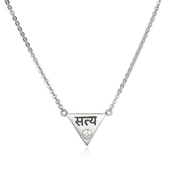 Aligned in Truth Silver Necklace