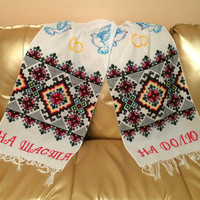 Handmade Ukrainian Traditional Embroidered RUSHNYK (towel) . woven ukrainian Rushnyk, antique  towel, collectible, ethnic, rustic decor
