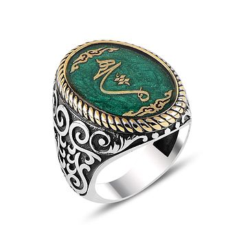 Mens 925 sterling silver ring with calligraphy 'nothing' writing