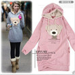 New Korea Fashion Super Cute Winnie Hoodie Lovely Bear Top/Coat Jumper US S AO88