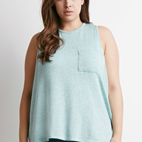 Heathered Tulip-Back Tank