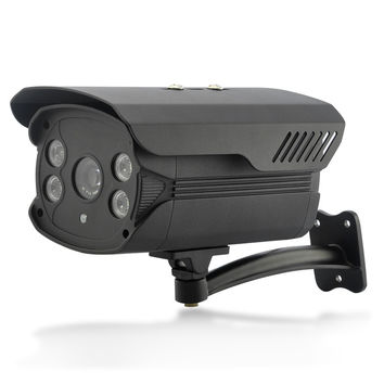 "High Definition Weatherproof Security Camera ""Prey"" - 1/2.5 Inch CMOS, 8mm Lens, Quad IR Array"