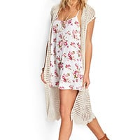 FOREVER 21 Good Vibes Maxi Cardigan Cream