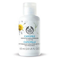 Natural Makeup Remover - Gentle, Travel Size | The Body Shop ®