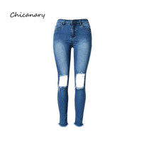 Europe Fashion Ripped High Waist Tassel Stretchy Denim Jeans Skinny Pencil Pants Women 2016 New Casual Leggings Jeggings