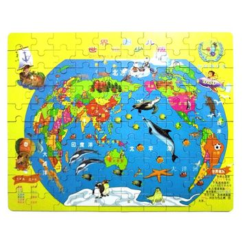 100PCS Iron box Wooden Puzzles toys the world map puzzle Learning and education toys Map of China jigsaw Double-sided puzzle Toy