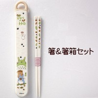 Studio Ghibli My Neighbor Totoro Chopsticks and Case Set