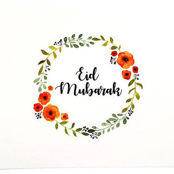 Set of 4 Eid Mubarak Cards, Watercolor background, floral wreath, Eid al fitr, Ramadan Hajj, Greeting cards, banners, cake toppers, bodysuit