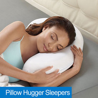 BioSense Plus™ Arc-Shaped Sleep Pillow with Cool Gel Technology
