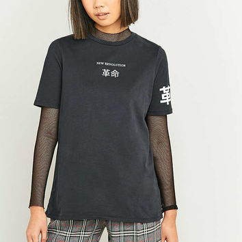 BDG New Revolution Black T-shirt - Urban Outfitters