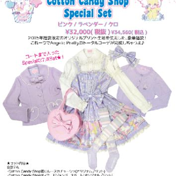 [2015 Lucky Pack] Cotton Candy Shop Special Set - Black [2015_LP_Special_set-bk] - $375.00 : Angelic Pretty USA