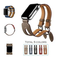 URVOI band for apple watch Series 1 2 real leather strap Double Buckle Cuff for iwatch Modern fashion design 38mm 42mm available