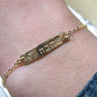 14k Gold Filled Hand stamped Jewelry Personalized Hebrew Name Bracelet Love Friendship Jewelry in English or Hebrew