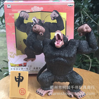 14cm Dragon Ball Z Banpresto Son Gokou King Kong PVC Collection Action figures toys for kids gift brinquedos