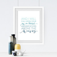 Hillsong United Oceans Lyrics - Praise and Worship Print - Christian Wall Art - Religious Home Decor - Christian Song Print