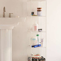 Slim Perforated Metal Storage - Urban Outfitters